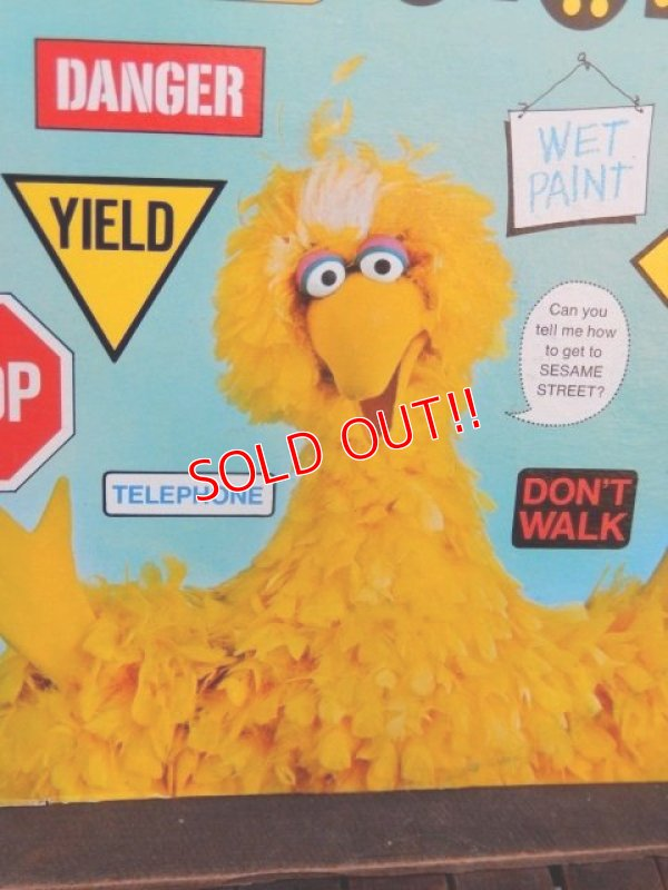 画像2: ct-171206-62 Sesame Street / Big Bird 1977 Record