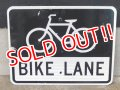 dp-180110-34 BIKE LANE Rod Sign