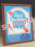 dp-171206-55 Pabst Blue Ribbon / Vintage Pub Mirror