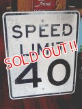 dp-180201-12 SPEED LIMIT 40 Road Sign