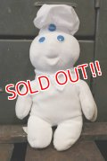 ct-180302-20 Pillsbury / Poppin' Fresh 1990's Applause Laugh Doll