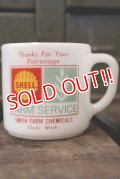 dp-180401-23 SHELL FARM SERVICE / Federal 1960's Mug