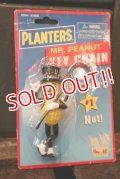 ct-180401-14 Planters / Mr.Peanut 1990's Key Chain