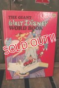 ct-180401-46 Walt Disney / 1970's Word Book