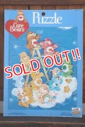 ct-180501-07 Care Bears / 1980's Frame Tray Puzzle