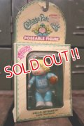 ct-120619-10 Cabbage Patch Kid's / 1984 Poseable Figure