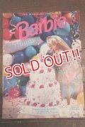 ct-150609-14 Barbie / 1993  Magazine