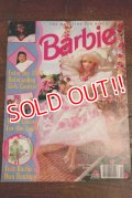 ct-150609-14 Barbie / 1993 March/April Magazine