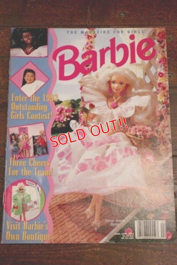 画像1: ct-150609-14 Barbie / 1993 March/April Magazine