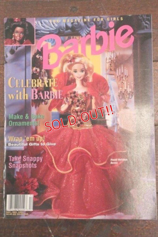 画像1: ct-150609-14 Barbie / 1993 November/December Magazine