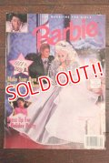 ct-150609-14 Barbie / 1992 Holiday Magazine