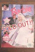 ct-150609-14 Barbie / 1992 Holiday Magazine