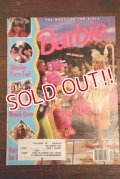 ct-150609-14 Barbie / 1993 Winter Magazine