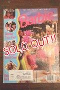 ct-150609-14 Barbie / 1993 Winter Magazine
