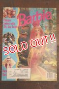 ct-150609-14 Barbie / 1993 July/August Magazine