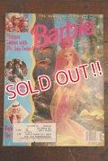 ct-150609-14 Barbie / 1993 July/August Magazine