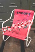 ct-180514-80 Snoopy / 1970's mini Chair