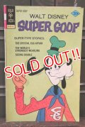 ct-180514-43 Super Goof / Gold Key 1976 November Comic