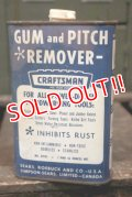 dp-180601-30 CRAFTSMAN / Gum and Pitch Remover Vintage Can