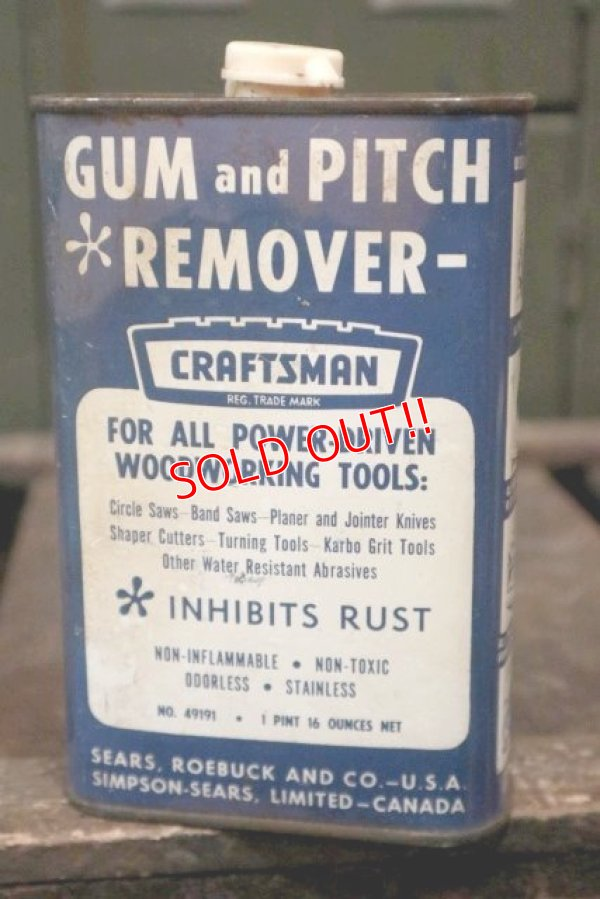 画像1: dp-180601-30 CRAFTSMAN / Gum and Pitch Remover Vintage Can