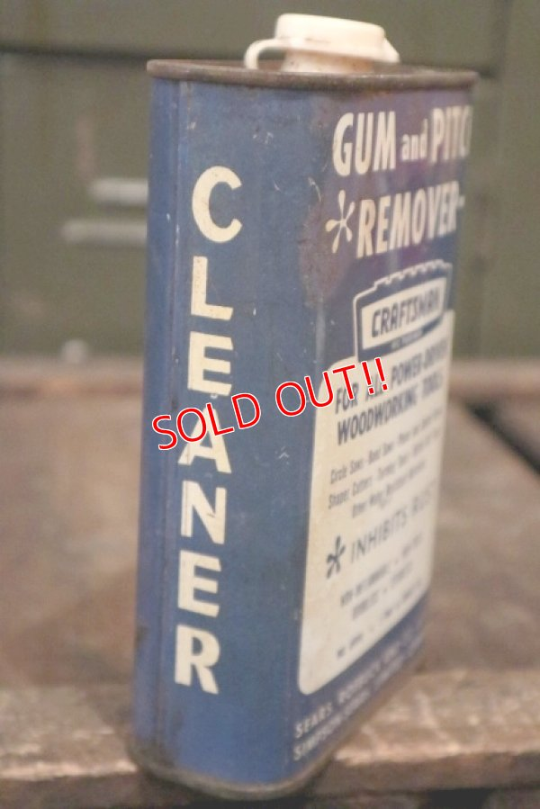 画像3: dp-180601-30 CRAFTSMAN / Gum and Pitch Remover Vintage Can