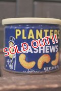dp-180701-87 Planters / Mr.Peanut 1970's Whole Cashews Can