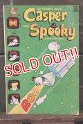 bk-180801-03 Casper and Spooky / Harvey 1972 Comic