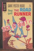 bk-180801-08 Road Runner / Gold Key 1970 Comic