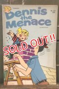bk-180801-04 Dennis the Menace / 1970 Comic