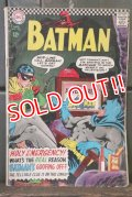 bk-180801-05 BATMAN / Aug. 1966 No.183 Comic
