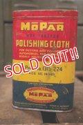dp-180801-32 Chrysler Mopar / 1950's Polishing Cloth Can