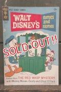 bk-180801-14 Walt Disney's Comic and Stories / Gold Key 1966 Comic