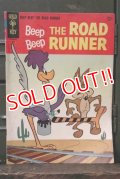 bk-180801-17 Road Runner / Gold Key July 1967 Comic
