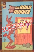 bk-180801-20 Road Runner / Whitman 1981 Comic