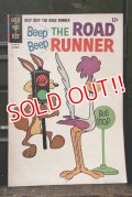 bk-180801-15 Road Runner / Gold Key October 1967 Comic