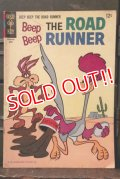 bk-180801-19 Road Runner / Gold Key April 1967 Comic