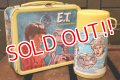 ct-180901-153 E.T. / Aladdin 1980's Metal Lunchbox