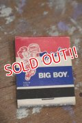 dp-181001-16 Frisch's Big Boy / Vintage Match