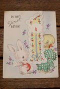 ct-180901-204 Vintage Birthday Card
