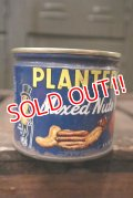 dp-181101-08 Planters / Mr.Peanuts 1960's Mixed Nuts Tin Can