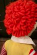 画像11: ct-181101-37 McDonald's CANADA / Hasbro Ronald McDonald 1978 Whistle Doll (11)