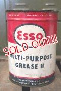 dp-181101-26 Esso / 1950's-1960's Oil Can