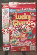 ad-130507-01 General Mills / Lucky Charms 1998 Cereal Box