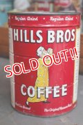 dp-181101-49 HILLS BROS COFFEE / Vintage Tin Can