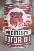 dp-181101-58 Phillips 66 / 1QT Motor Oil Can