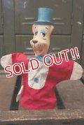 ct-181101-48 Huckleberry Hound / 1960's Puppet