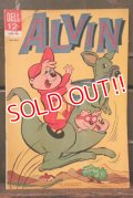 ct-181101-135 ALVIN / DELL 1964 July-September Comic