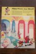 画像6: ct-170801-01 Disneyland Magazine / August 29,1972 NO.29 (6)
