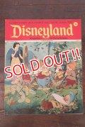 ct-170801-01 Disneyland Magazine / November 21,1972 NO.41