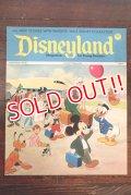 ct-170801-01 Disneyland Magazine / March,6 1973 NO.56